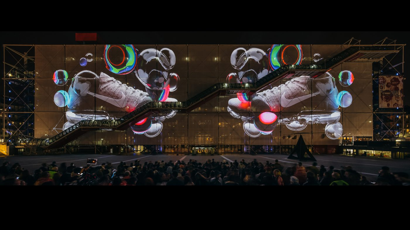 Nike: Air Max Day