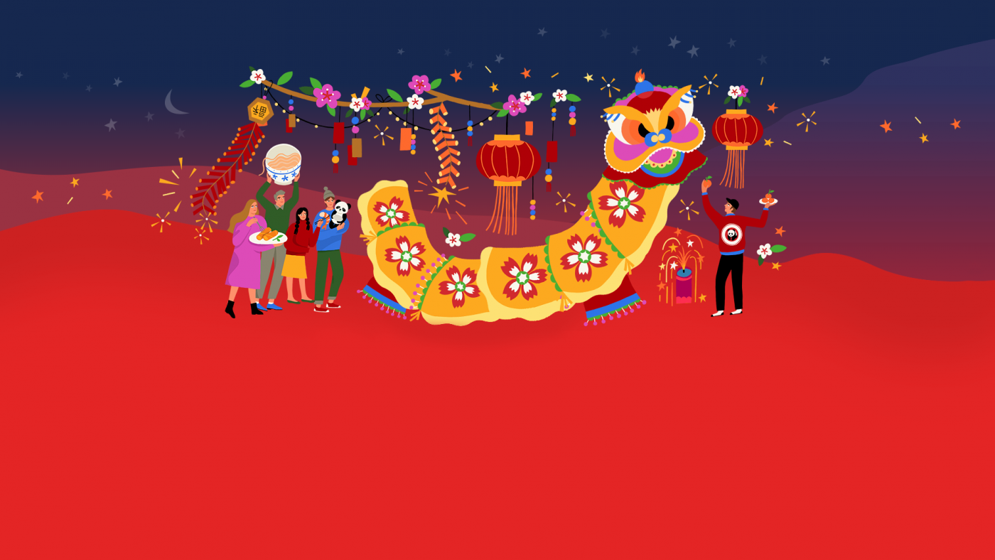 Panda Express Lunar New Year