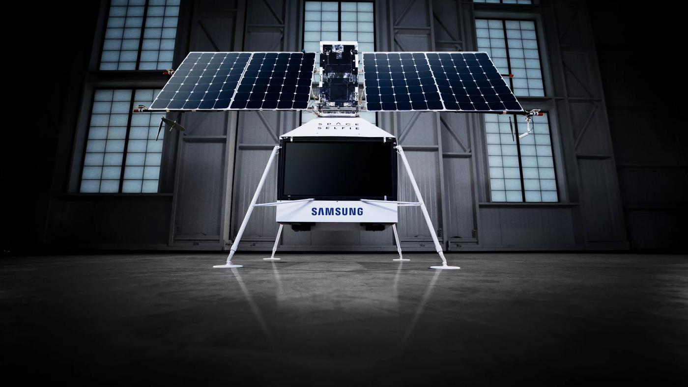 Samsung SpaceSelfie