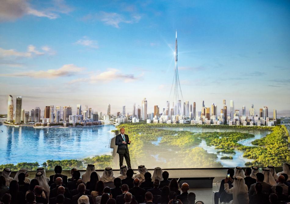 Emaar Dubai Creek Harbour AR Event