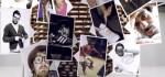 UNIT9 - Sneakerpedia
