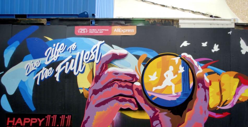 AliExpress AR Graffiti